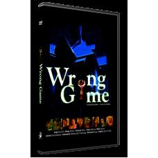 Wrong Game